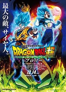 poster-Dragon-Ball-Super-Broly